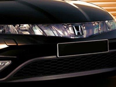 Судят покупателей Honda CR-V с перебитыми номерами, продавших ее за 790000 руб.