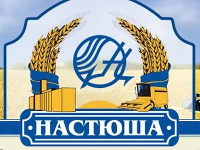 Налоговая подала очередной иск о банкротстве дочки зерновой «Настюши»