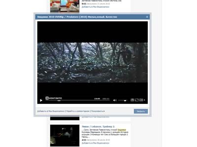 """""""ВКонтакте"""" доказала, что ничего не должна за музыку издателям"""