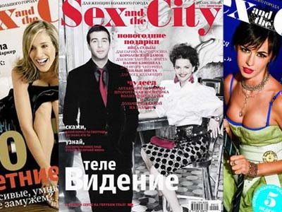 Sex and the city series myegy
