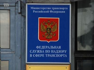 СМИ: в региональных управлениях Ространснадзора прошли обыски