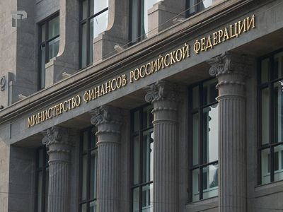 Минфин предлагает заморозить зарплаты судей, прокуроров иследователей еще на год
