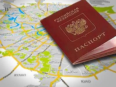 Судят москвича, поставившего рекорд, прописав в квартире 1238 человек