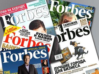 """АСГМ не признал, что Forbes и телеканал """"Дождь"""" распространяли о """"Пятом канале"""" порочащую информацию"""