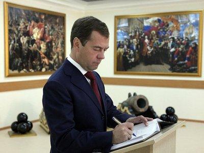 Медведев разрешил Минкульту создать свою ведомственную охрану