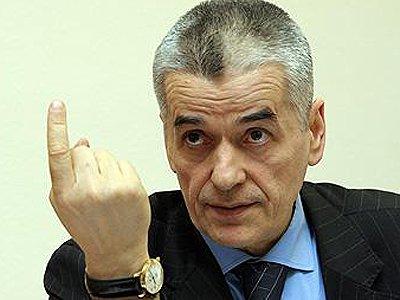 Суд отклонил иск коллекторов к Геннадию Онищенко о взыскании репутационной компенсации в размере 1 руб.