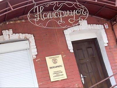 Открыты три вакансии частных нотариусов в Санкт-Петербурге