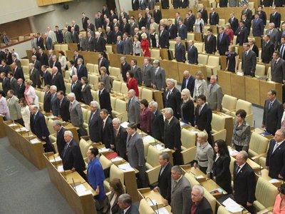 Совет Федерации одобрил реформу уголовного законодательства
