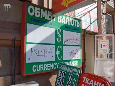Столичный суд принял к рассмотрению иск о бездействии ЦБ и Правительства РФ при обвале рубля