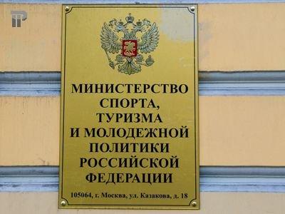 Медведев отстранил замминистра спорта на время расследования допинг-скандала