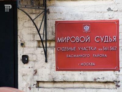 ВККС не оценила обход закона по рецепту московской квалифколлегии
