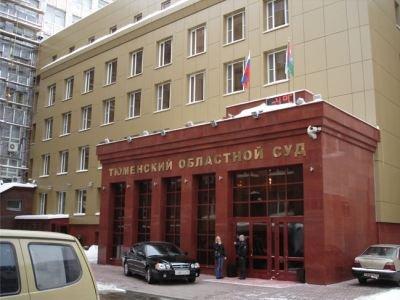 Полиция отработала штурм Тюменского областного суда