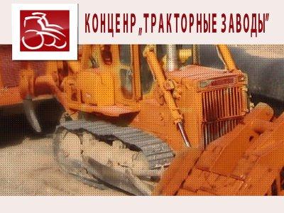 """""""Новикомбанк"""" взыскивает 614 млн руб. с двух предприятий концерна """"Тракторные заводы"""""""