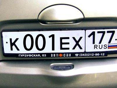 """Осужден брат автоинспектора, передавший ему 30000 руб за номер """"001"""""""