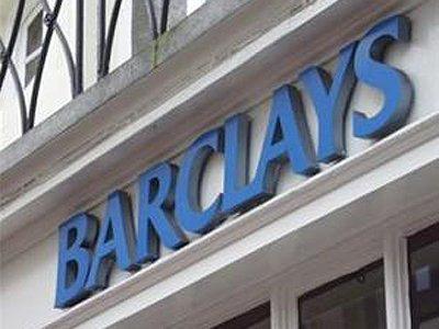 Экс-директора Barclays обвинили в передаче инсайдерской информации сантехнику