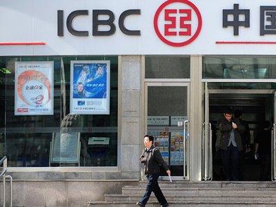 Европол уличил крупнейший банк КНР в отмывании 40 млн евро