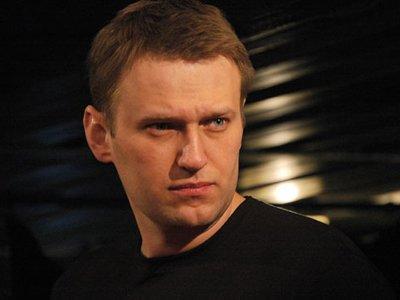 """Алексей Навальный проиграл """"Роснефти"""" в кассации"""