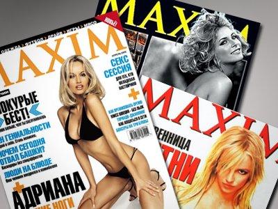 За продажу Cosmopolitan и других глянцевых журналов рядом со школой возбуждено административное дело
