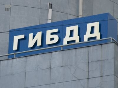 """Пять автоинспекторов осуждены по делу об автомобилях-""""конструкторах"""""""