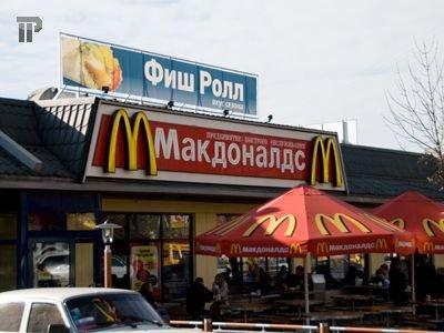 """Антиамериканиста судят за взрыв в петербургском """"Макдоналдсе"""" с 10 пострадавшими"""