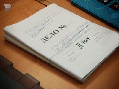 В Подмосковье передается в суд дело о хищении более 1 млрд руб., выделенных на строительство жилья