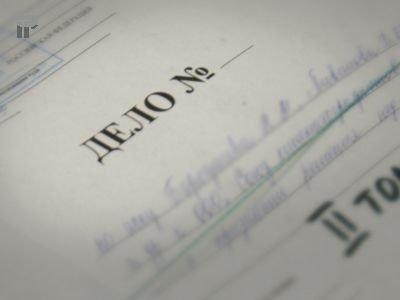 Возбуждено уголовное дело на и.о. главы комитета госзаказа НАО из-за контракта на 240 млн руб.