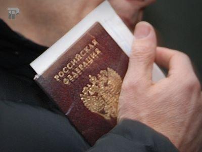 Осужден молодой человек, порвавший паспорт гражданской жены, выгнавшей его из дома