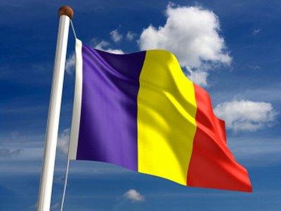 В Румынии задержали объявленного в международный розыск гендиректора ТГК-2