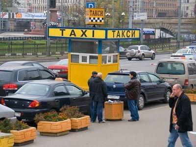 Думе предлагают наказывать нелегальных таксистов штрафом в 30 000 руб. и лишением прав