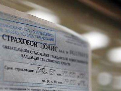 ЦБ обязал страховщиков оформлять электронный полис ОСАГО за 30 минут
