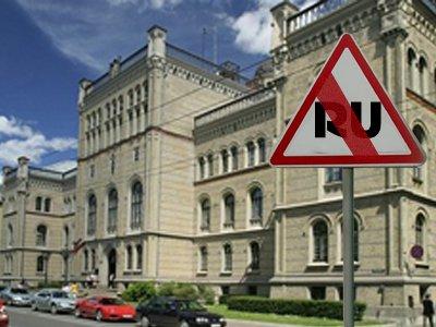 Около 500 латышей оштрафованы за незнание родного языка