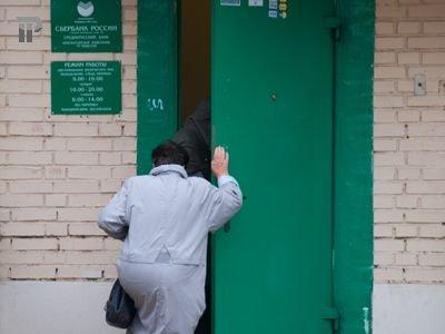 Прокурор отсудил у водителя в пользу сбитой в Новый год пенсионерки 26500 руб.