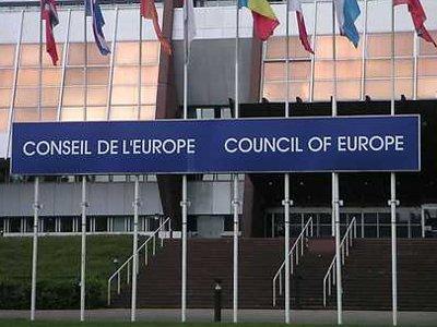 Комитет министров Совета Европы потребовал от РФ не оттягивать выплаты экс-акционерам ЮКОСа