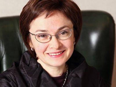 Глава ЦБ Набиуллина выступила против запрета микрофинансовых организаций