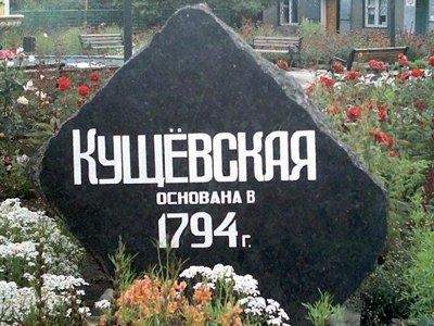 Прокурор требует обвинительного вердикта бандитам, из-за которых Сергей Цапок по ошибке устроил резню в Кущевской