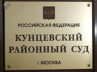 Районные суды города Москвы  Электронная Москва
