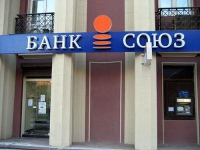 """Банк """"Союз"""" проиграл второе дело о золотом парашюте бывшему председателю"""