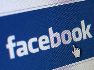 Вице-президент Facebook арестован в Бразилии за отказ открыть полиции переписку пользователей