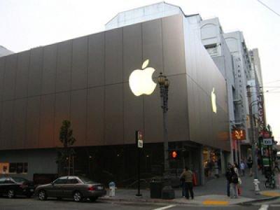 АСГМ взыскал с онлайн-магазина 550 000 рублей в пользу Apple