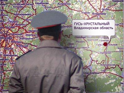 Судят членов ОПГ Гусь-Хрустального, разгромленной после письма Путину