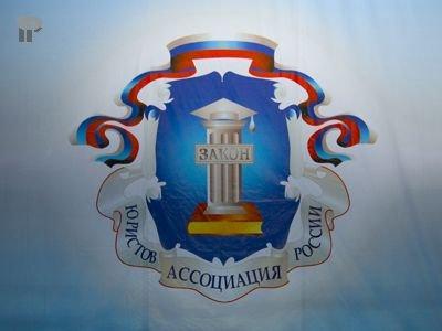 "Объявлен прием документов на соискание премии ""Юрист года"""
