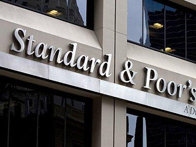 Бывший топ-менеджер Standard & Poor's предстала перед судом за финансовые нарушения
