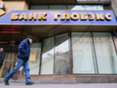 """Суд принял апелляцию банка """"Глобэкс"""" на решение по делу об акциях ГК """"Связной"""""""