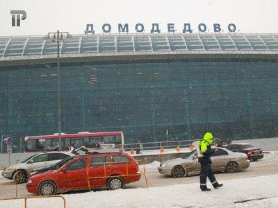 В результате теракта в аэропорту Домодедово есть погибшие и раненые