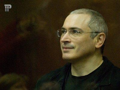 Генпрокуратура заподозрила Ходорковского в экстремизме
