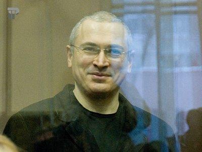 Адвокат по назначению обжаловал арест Ходорковского