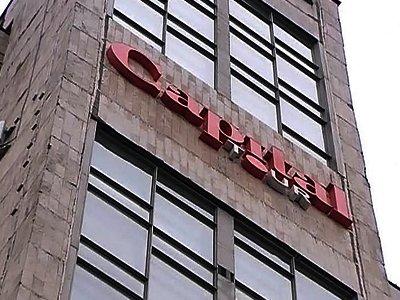 """Туроператор """"Капитал Тур"""", задолжавший 1,3 млрд руб., подал заявление о банкротстве"""