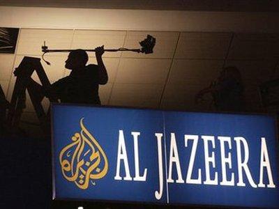 Египетский суд смягчил приговоры журналистам Al-Jazeera
