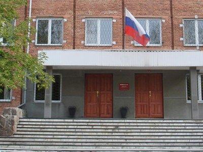 Ачинский городской суд Красноярского края