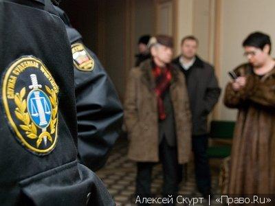Директор, взявший на работу бывших судебных приставов, заплатит два штрафа по 20 000 руб.